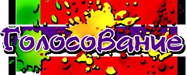 Нажмите на изображение для увеличения.  Название:GCbut02.jpg Просмотров:53 Размер:13.0 Кб ID:4333