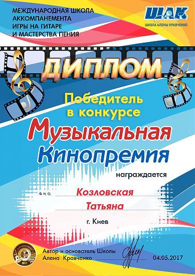 Нажмите на изображение для увеличения.  Название:ТАтьяна Козлов&#10.jpg Просмотров:33 Размер:99.9 Кб ID:5022