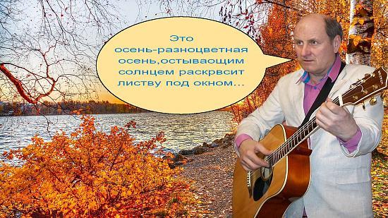 Нажмите на изображение для увеличения.  Название:nastol.com.ua-175031 копия.jpg Просмотров:40 Размер:105.6 Кб ID:3740